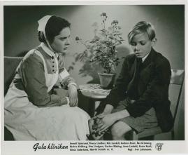 Gula kliniken - image 24