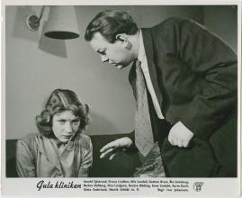 Gula kliniken - image 34