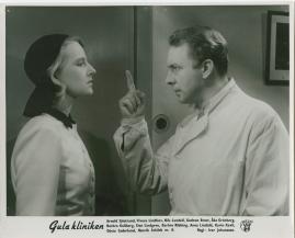 Gula kliniken - image 36