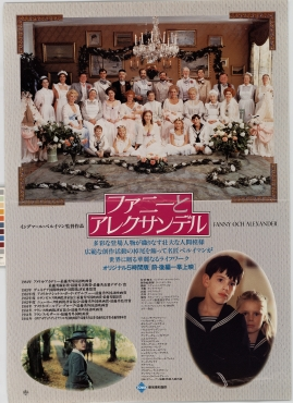 Fanny and Alexander - image 5
