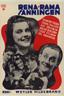 Rena rama sanningen (1939)