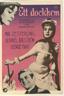 Ett dockhem (1956)