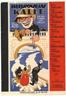 Anderssonskans Kalle (1934)