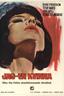 Jag - en kvinna (1965)