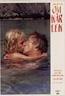 En film om kärlek (1987)