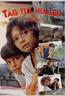 Tåg till himlen (1990)