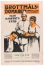 Brottmålsdomaren (1917)